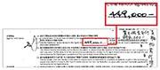 潘樂陶今年8月以8980萬元購入的中半山雅賓利單位,據本報翻查臨時買賣合約,可見買家支付代理佣金部分寫上44.9萬元,意即相等於樓價0.5%佣金。(來源:土地註冊處)