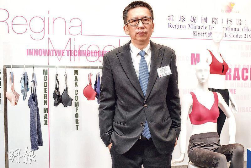 維珍妮國集團主席、執行董事兼首席執行官洪游奕表示,公司及早於越南佈局,越南廠房產能及效率的持續提升。(賴俊傑攝)