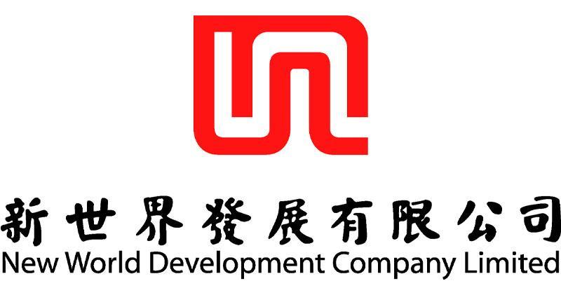 新世界47.8億人仔購廣州地鐵上蓋項目65%