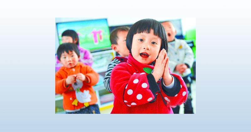 國家教育部稱,到2020年公辦園在園幼兒佔比達50%。