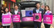 3香港首次進行5G室外網絡測試直播。圖為3香港執行董事及行政總裁古星輝(左二)及技術總裁鍾耀文(右二)。