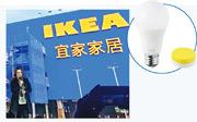 宜家全系智能照明產品(右圖)會接入小米IoT,宜家零售中國區總裁Anna Pawlak-Kuliga(左圖)稱,雙方合作有助公司增強能力。(李哲毅攝)