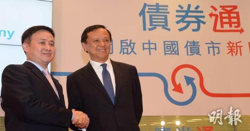 中國人民銀行宣布,新增彭博為債券通交易平台。(資料圖片)