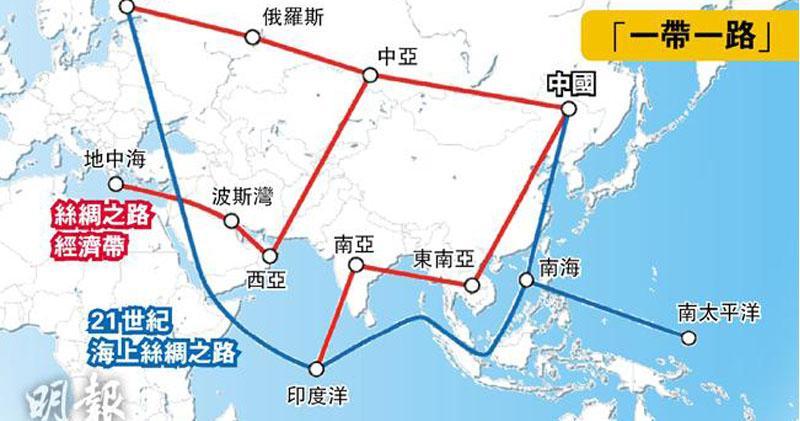 馬爾代夫擬與中國就基建還款期限再磋商。