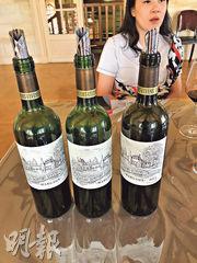 垂直品嘗3個年份接近的紅酒,既可以體驗不同年份天氣對酒質的巨大影響,也體驗到時間帶來的「天增歲月酒增壽」的痕迹。