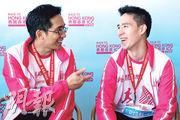 郭基泓(左)同郭基煇(右)兩堂兄弟今年首次參與企業隊際接力賽。(曾憲宗攝)