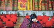 中美貿易戰明朗化 滬深兩市大幅高開