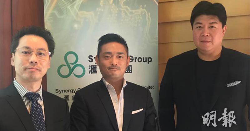 圖為匯能集團主席、行政總裁兼執行董事黃文輝(右)、副主席兼執行董事林忠澤(中)及首席財務官兼公司秘書湯文駿(左)。