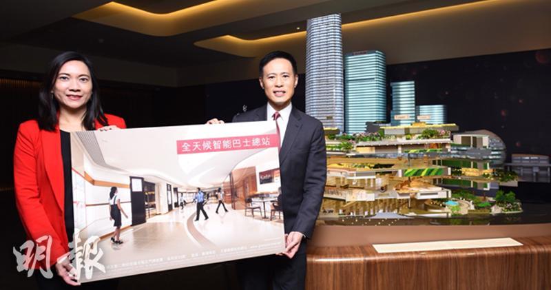 觀塘大型新盤凱滙公布銷售部署 [右:田兆源]。賴俊傑攝