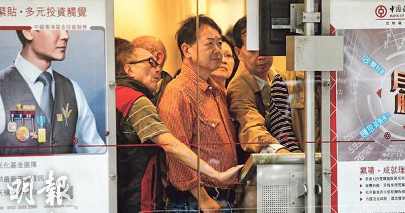 【港股收市】恒指三連揚 騰訊反彈逼330元