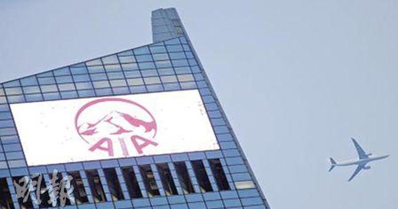 友邦香港今年首三季新造保單保費266億