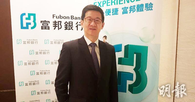 富邦香港高級副總裁兼金融市場部主管鄺國榮(歐陽偉昉攝)