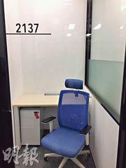御一空間旗下觀塘共享空間設一人工作室,實用40呎,不設窗戶,月租4000元,實用呎租100元,呎租直逼中區甲廈。(甘潔瑩攝)