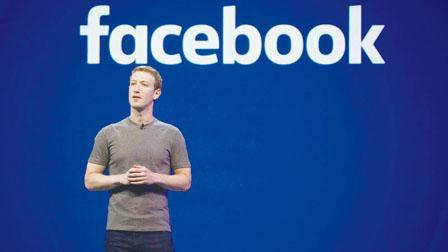 Facebook機密文件顯示,擬優待個別公司取用戶數據。