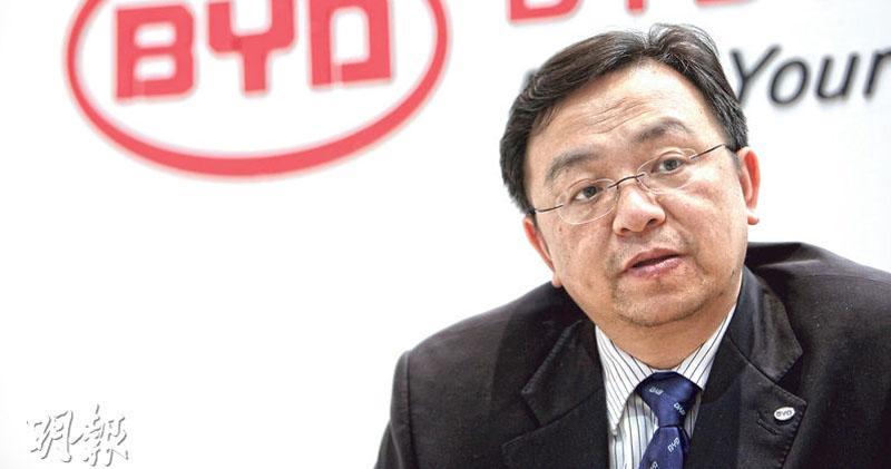 王傳福表示,比亞迪擬分拆電池業務上市。