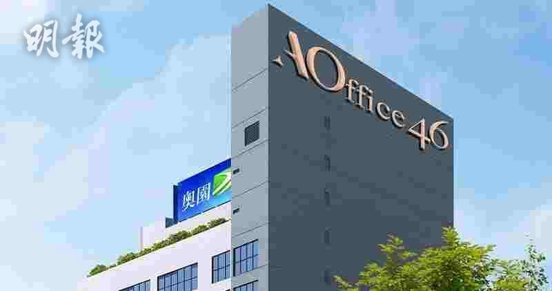 奧園AOffice 46模擬相(代理提供構想圖)