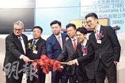 佳兆業物業掛牌,佳兆業主席郭英成(右三)親自到場為佳兆業物業「站台」。(劉焌陶攝)