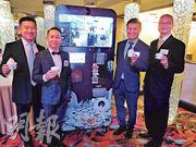 希斯高寶正式推出智能雪糕機,圖為左起四名創辦人沈昇、莊俊年、李博學、余泰榮。