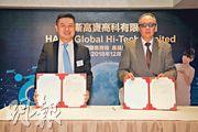 希斯高寶宣布正式推出智能雪糕機,內地公司檀美文化即落單訂購1500部。圖為希斯高寶沈昇(左)和檀美文化代表Simon Leung(右)簽約。