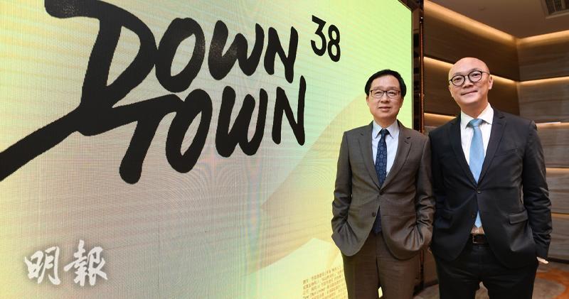 左起:新地副董事總經理雷霆表、新地代理助理總經理唐錦江(賴俊傑攝)