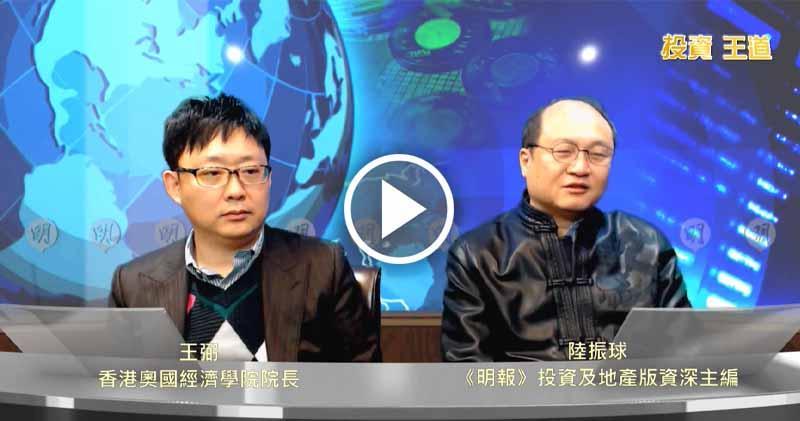 王弼:美會不斷延長休戰換中國不斷讓步