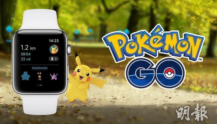 傳《PokémonGo》開發商進行C輪融資 估值突破300億