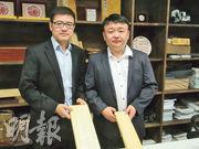 中國優材執行董事兼首席執行官李理(右)表示,集團的產品應用範圍較廣,因此相信不太受地產周期的影響。旁為首席財務官左毅。(陳偉燊攝)