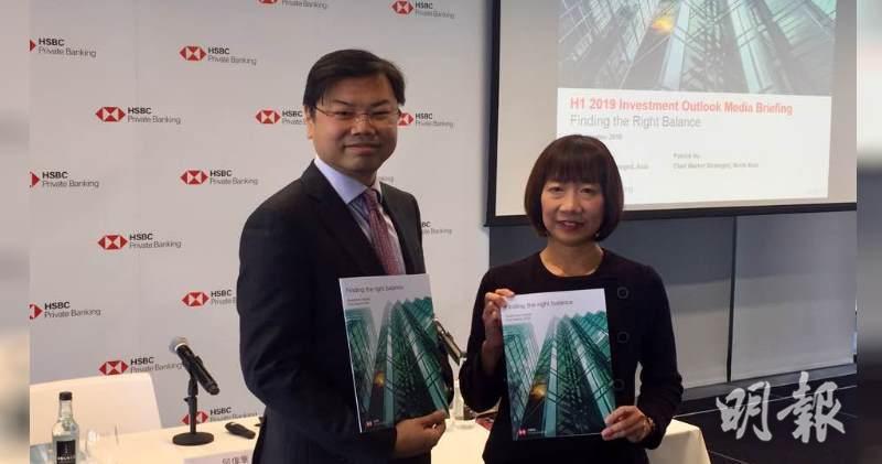 圖為匯豐私人銀行亞洲區首席市場策略師范卓雲(右)及北亞首席市場策略師何偉華(左)。(劉旭霞攝)