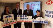 安盛一般保險零售業務主管李劍雲(右)