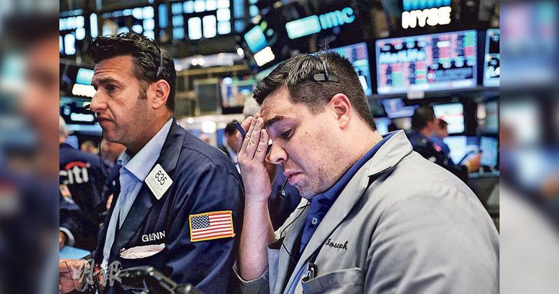 議息前夕 道指大跌逾500點 科技、中概股全線重挫