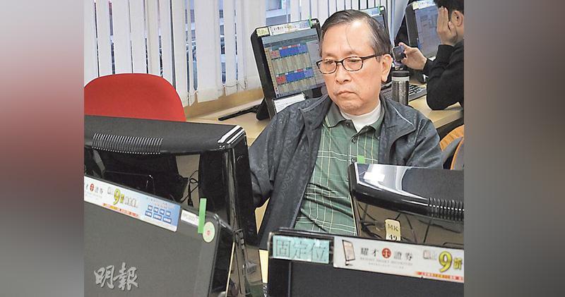 恒指低開184點 騰訊跌2% HMV數碼中國挫7%