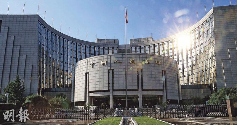 分析指中國或短期內將降貨幣放鬆概率。