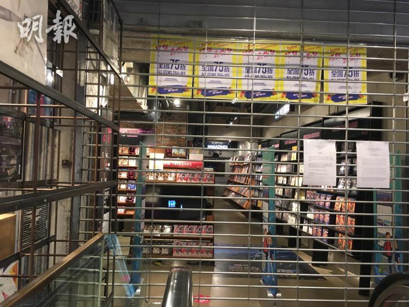 銅鑼灣HMV旗鑑店已關門。(毛婷婷攝)