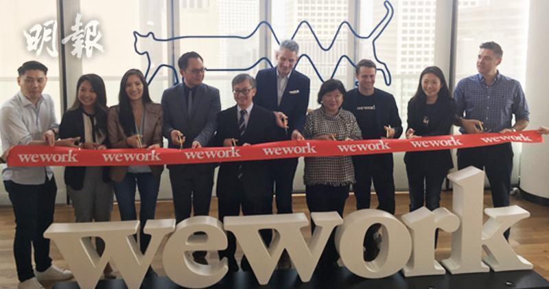 WeWork中環LKF Tower今日開幕 明年再拓4據點