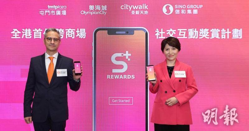 信和投資2000萬推跨商場獎賞計劃(甘潔瑩攝)
