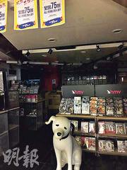 hmv數碼中國昨日宣布旗下HMV自願清盤,所有門店已停業,約70名員工被即時遣散。圖為尖沙嘴HMV昨日已人去舖空。(蕭嘉聰攝)