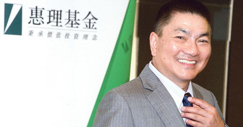 惠理旗鑑基金獲中證監批准北上 成中港互認基金
