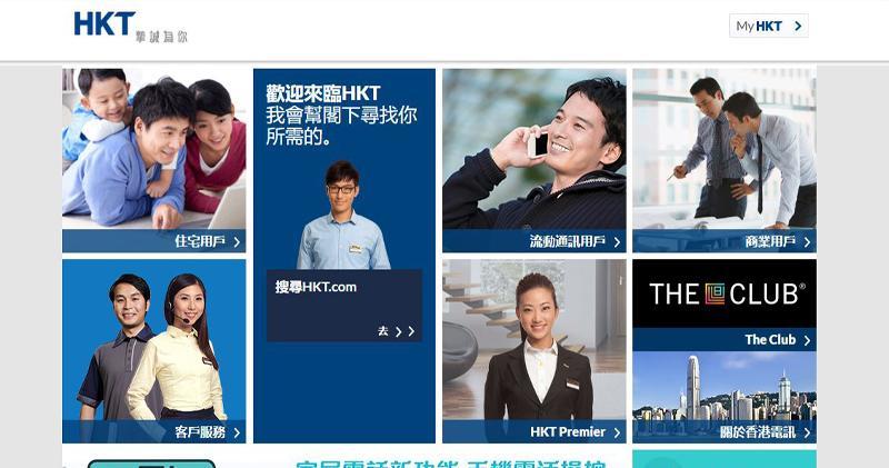 香港電訊反擊頻譜減少 仍然擁有市場最多頻譜