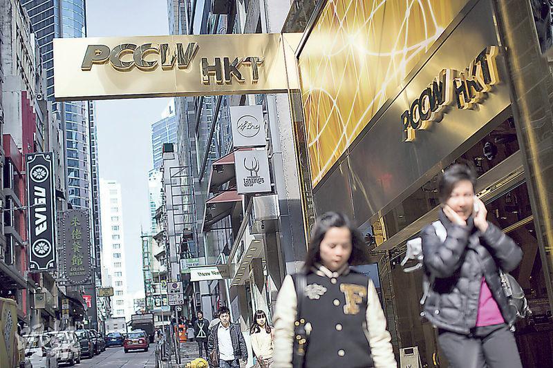 通訊局周二公布四大電訊商競投頻譜結果後,香港電訊是次獲得的頻譜淨額減少,昨日股價跌約4.2%;公司重申拍賣導致高昂的頻譜使用費不利通訊業持續蓬勃增長。圖為香港電訊門店。(資料圖片)