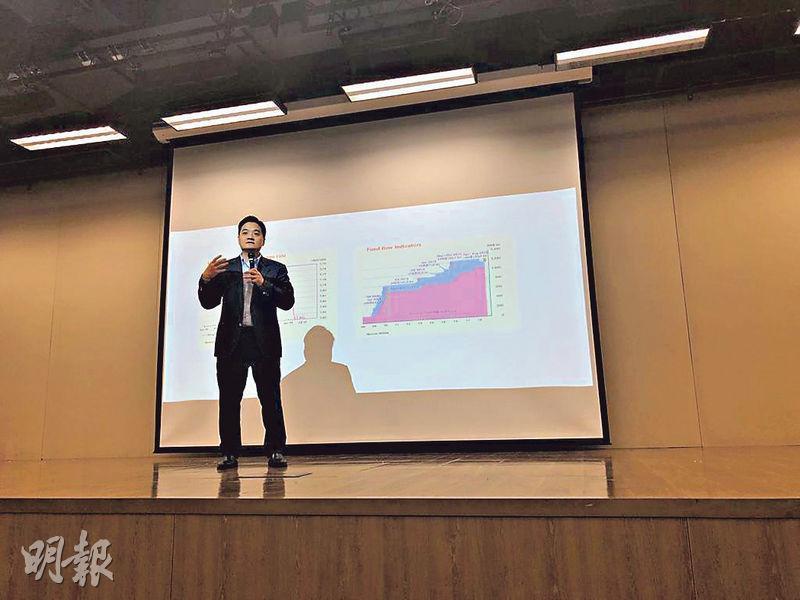 黃元山認為雖然香港土地及房屋供應不足,但如短期資金流走,也會令樓市有調整壓力。