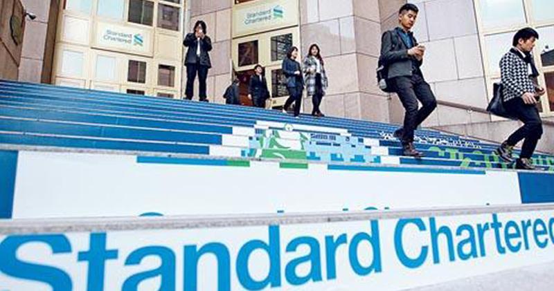 渣打香港維持5.375厘利率不變