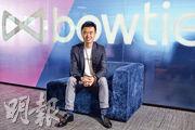 Bowtie聯合創辦人兼行政總裁顏耀輝認為,Bowtie作為一間數碼保險公司,正是最好的渠道提供市民便宜、簡單易明的保險產品。(馮凱鍵攝)