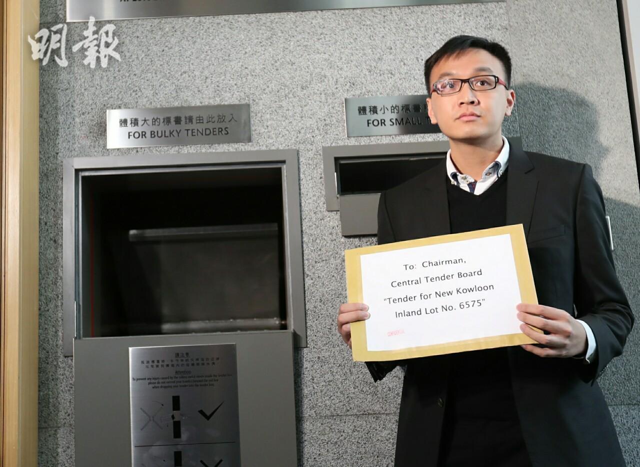 啟德第4B區2號地盤住宅用地截標,華懋代表。李紹昌攝