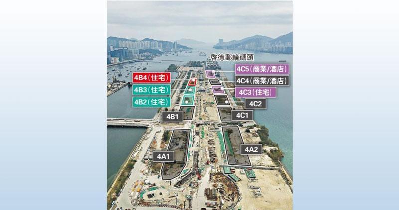 港府首次推出跑道區商業地。