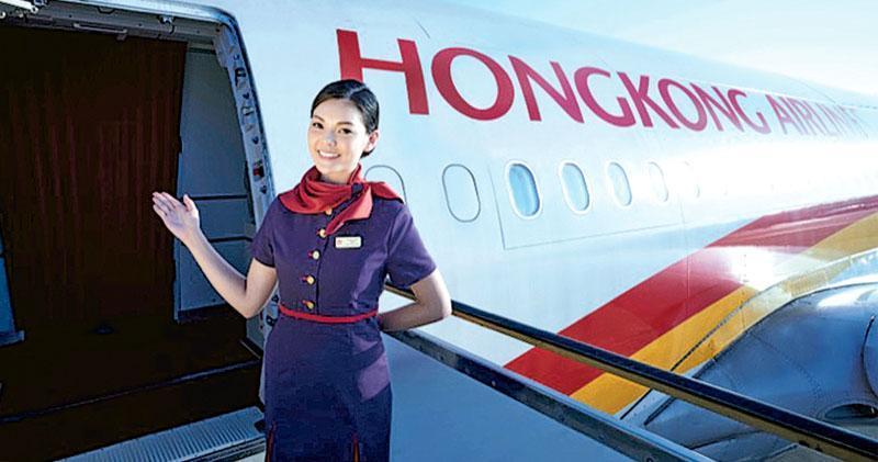 香港航空近期壞消息頻傳,有內部人士透露,公司近期已暫停招聘,其中包括過去經常招收新人的空中服務員訓練班已全面暫停。(資料圖片)