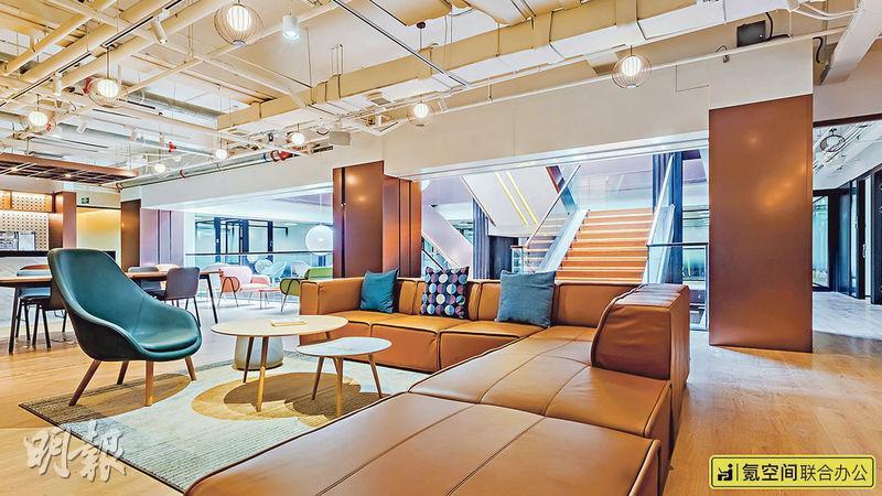 氪空間現於內地11個地市設60個共享辦公室,涉及5萬個辦公桌,總樓面共涉323萬方呎。