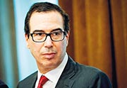 美國財政部稱梅努欽致電美國銀行、花旗、高盛等六大銀行,確認並沒有出現清算、保證金等問題。(法新社)