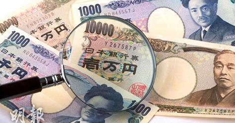 特朗普「出口術」安撫市場 日圓結束8連漲