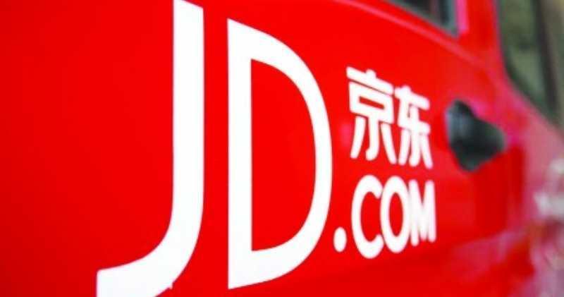 京東宣布回購計劃 規模達10億美元