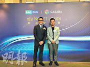 寶尊電商國際業務總經理謝群超(左)指價格折扣或禮品回贈為香港消費者轉到線上購物的主要原因,其次為商品質素及售後服務。